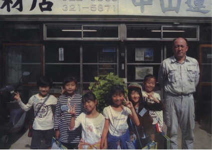 三ツ沢小学校との課外授業