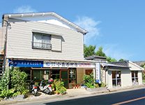 小島石材店